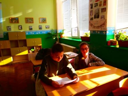 Българските дарители