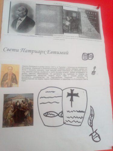 Народни будители. Известни филантропи-дарители в България