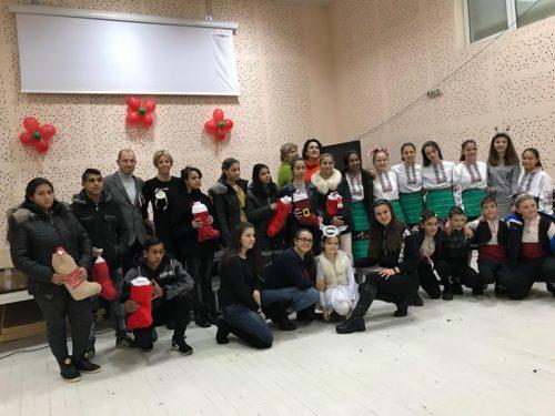 Урок по случай Международния ден на доброволеца